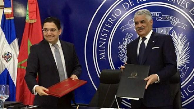 le Maroc et la Républicaine dominicaine signent deux accords de coopération