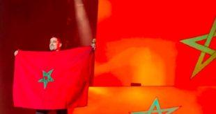 Lartiste et David Guetta mettent le feu sur la scène de Mawazine