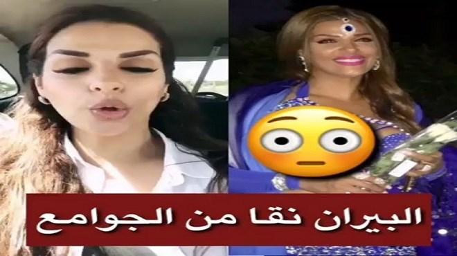 Maya Dbaich lourdement critiquée par les internautes