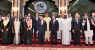 Ouverture à la Mecque du 14è sommet de l'OCI en présence du Prince Moulay Rachid qui représente SM le Roi