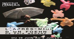 Théâtre : Un tourbillon de vent poétique