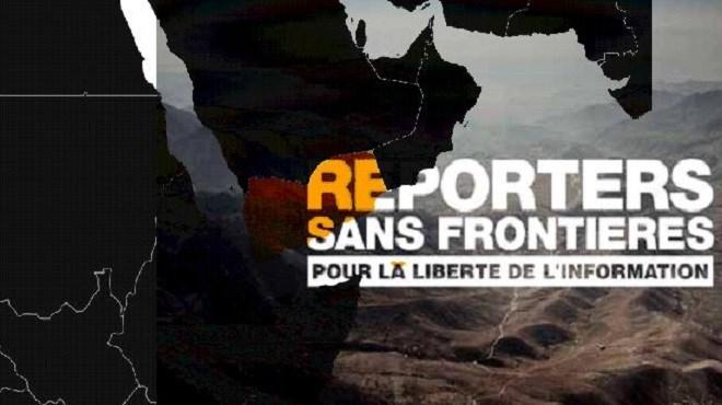 Yémen : La liberté de la presse sous pression en France
