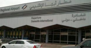 "Arabie Saoudite : 26 civils blessés dans une ""attaque terroriste"