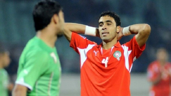 Abderrazak Hamdallah quitte le stage des Lions de l'Atlas