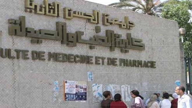 Voici les dates du concours d'accès aux facultés de médecine, pharmacie et de médecine dentaire