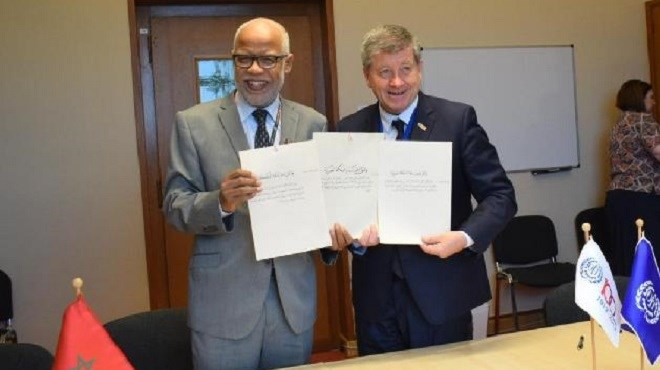 Système du travail : Le Maroc ratifie trois conventions de l'OIT