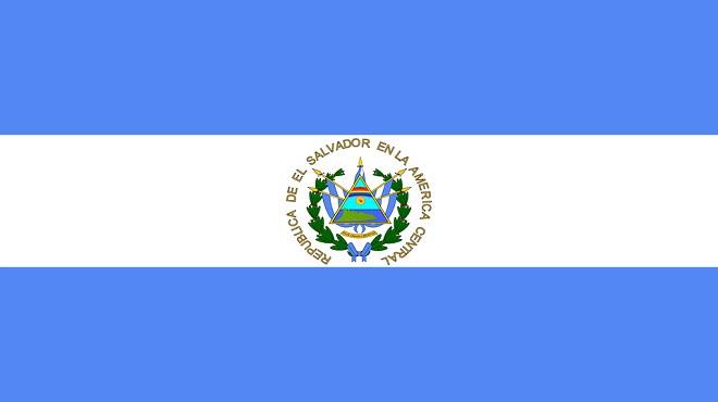Le Salvador en phase d'évaluation de ses relations avec la pseudo « RASD »