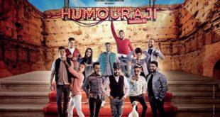 """Marrakech du rire : Le spectacle """"Humouraji"""" à l'ouverture de la 9e édition"""