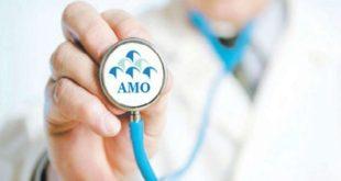 Généralisation de l'AMO,Assurance maladie