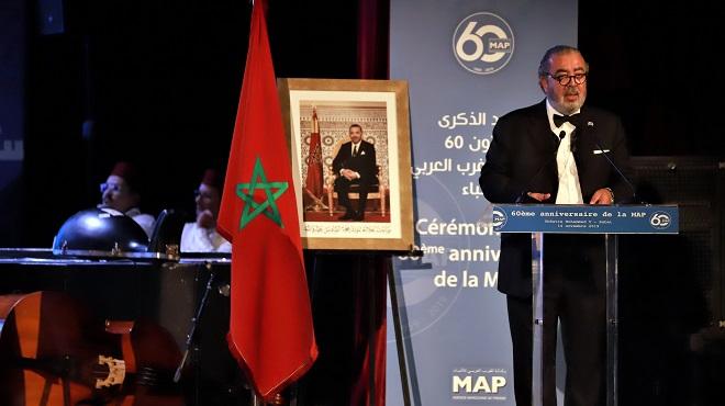 MAP : 60è anniversaire de l'Agence marocaine de presse