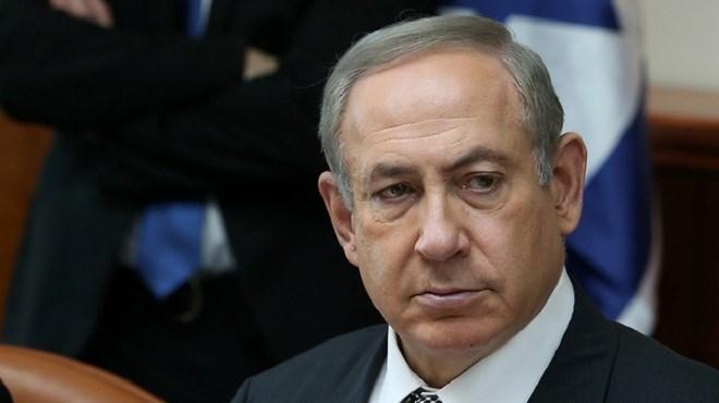 Israël : Benjamin Netanyahu accusé de corruption, fraude et abus de confiance