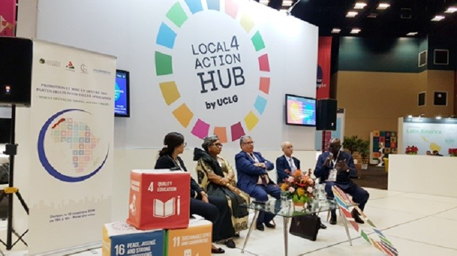 CGLU/Afrique du Sud : Rencontre sur la coopération maroco-africaine en matière d'aménagement du territoire