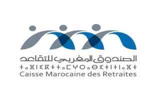Retraite : La CMR lance une nouvelle plateforme digitale