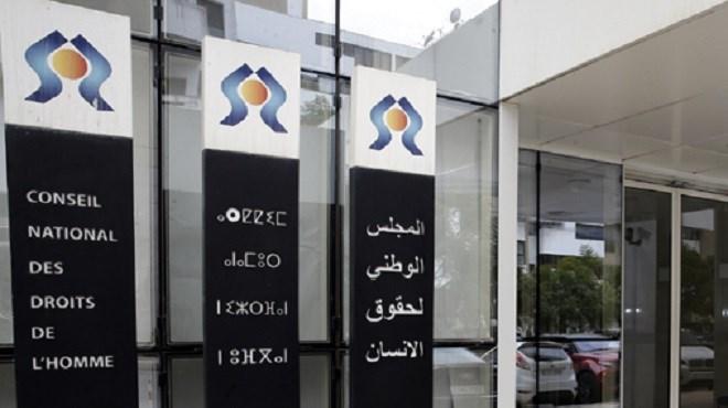 CNDH : Aucune trace de torture sur les détenus des événements d'Al-Hoceima transférés vers d'autres prisons