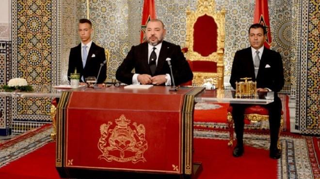 Discours Royal à l'occasion du 44ème anniversaire de la marche verte