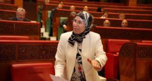 Marocains du monde : Relance du fonds d'investissement spécial MRE