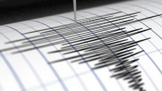 France : Un léger tremblement de terre ressenti à Strasbourg