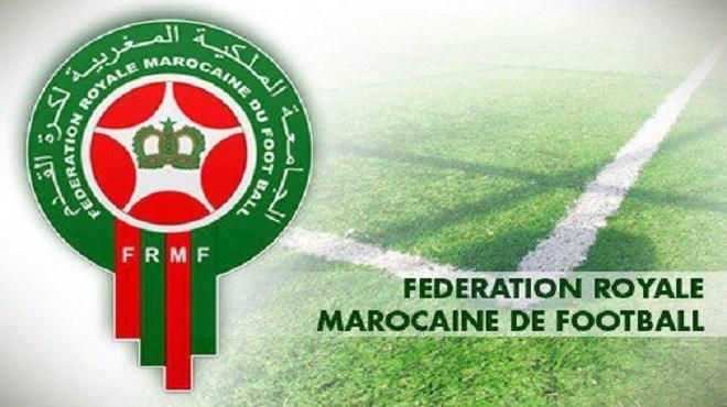 La FRMF vient de prendre une nouvelle décision