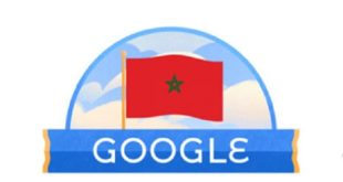 Google célèbre le 64ème anniversaire de l'Indépendance du Maroc