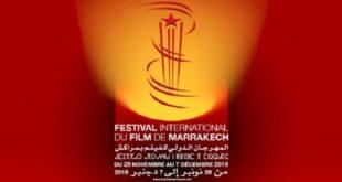 FIFM 2019 : Neuf membres de cinq continents composent le jury