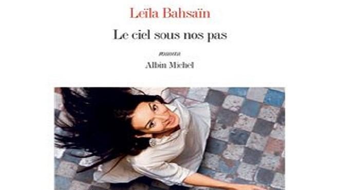 Une Marocaine en lice pour le Prix de la littérature arabe