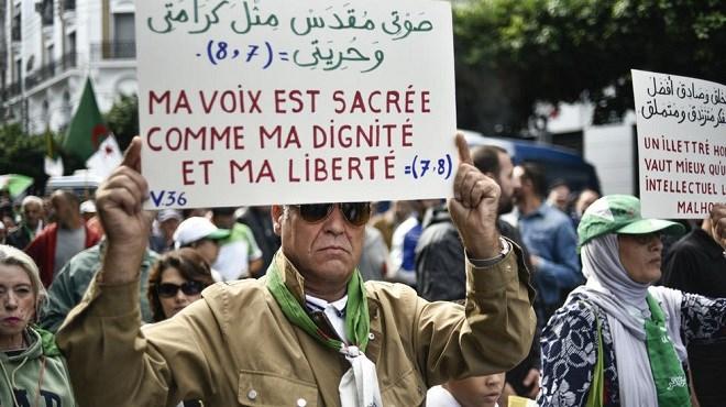 Présidentielle Algérienne : Ces candidats qui tentent de faire diversion