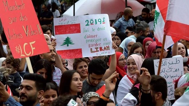 Liban : La contestation au féminin