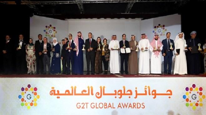 G2T Global Awards : L'Agence Bayt Mal Al Qods Al Charif décroche le Prix de l'action sociale