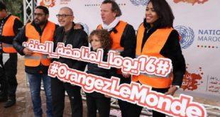 Marrakech : 16 jours d'activisme pour mettre fin à la violence faite aux femmes