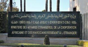 Sao Tomé-et-Principe réaffirme son soutien à la marocanité du Sahara