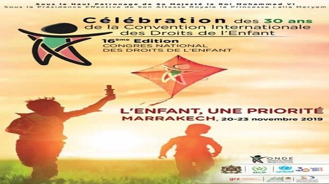 ONDE : Le Maroc célèbre les 30 ans de la Convention Internationale des Droits de l'Enfant