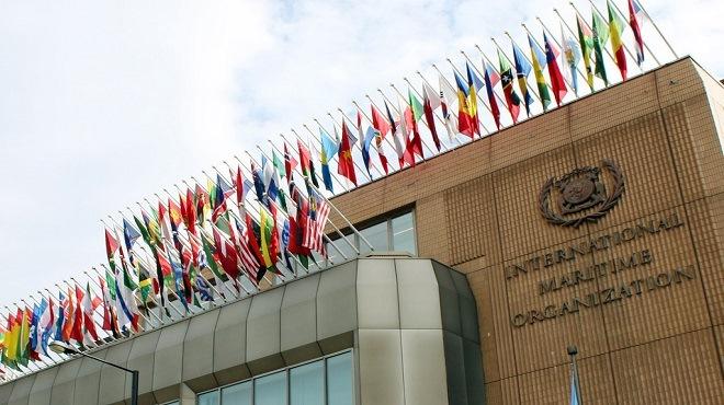 OMI : Le Maroc réélu pour un nouveau mandat de deux années (2020-2021)