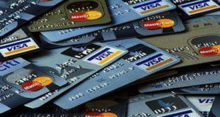 Midelt : Ils piratent des cartes bancaires internationales et se retrouvent devant le parquet