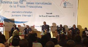 Yaoundé : Ouverture des 48è assises de l'UPF