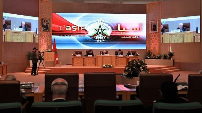 Rabat : 1ère séance de la 46ème session de l'Académie du Royaume