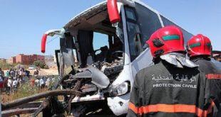 Taza : Le bilan s'élève à 17 morts et 35 blessés