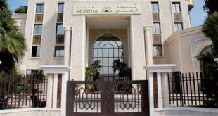 Addoha : Feu vert pour l'augmentation de capital