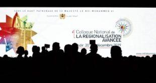 Agadir : Ouverture des premières Assises nationales de la régionalisation avancée