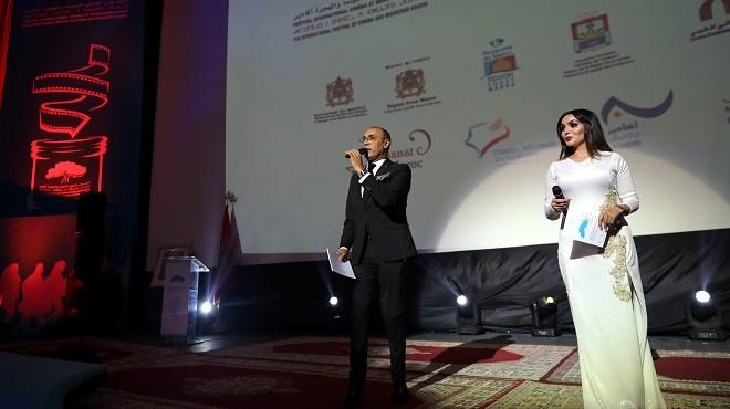 """Ouverture à Agadir de la 16ème édition du Festival international """"cinéma et migrations"""""""