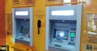 Attijariwafa bank : A la découverte des nouveaux LSB de Laâyoune