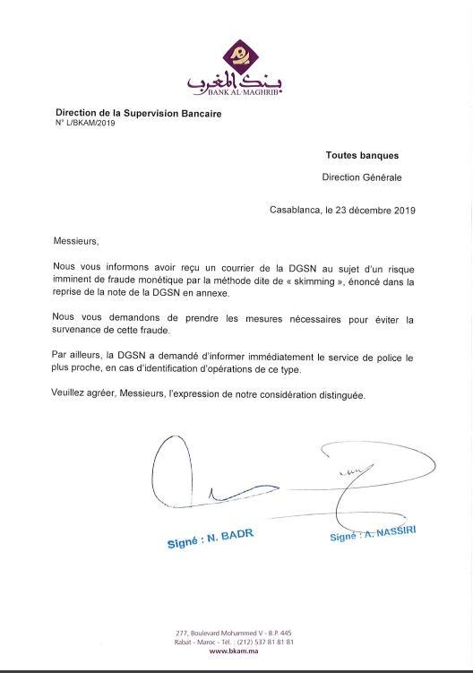 GAB : Bank Al-Maghrib alerte toutes les banques au Maroc