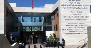 """Nador : Démantèlement d'une cellule terroriste partisane de """"Daech"""" composée de 4 membres"""