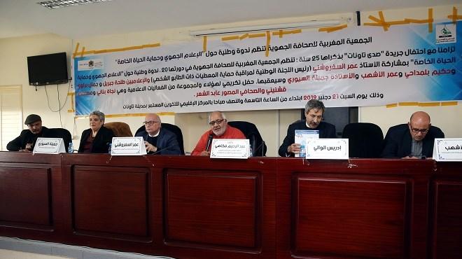 CNDP : La presse régionale a un rôle fondamental à jouer en matière de sensibilisation