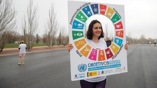 COP25 : La communauté mondiale des données œuvre à suivre et tracer l'action pour le climat