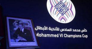 Coupe Mohammed VI : Le tirage au sort des quarts de finale, mercredi prochain à Riyad