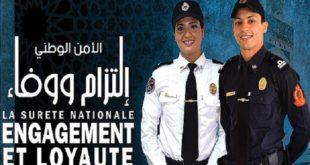 DGSN : Adoption de la procédure de présélection des candidats aux concours d'accès des rangs de la Police