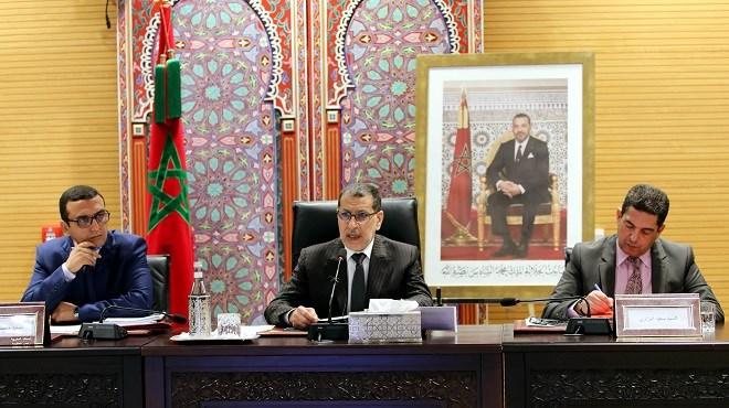 Rabat : 7-ème session du Conseil d'orientation stratégique du MCA-Morocco