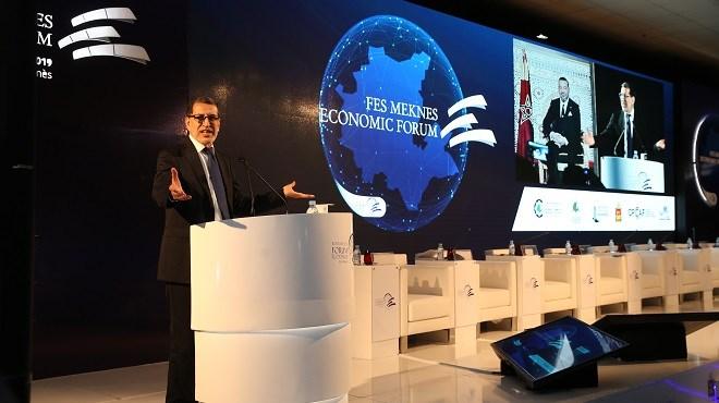 Ouverture du 3-ème forum économique de Fès-Meknès