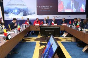 Ouverture du 7ème forum des villes amies et jumelées avec Fès