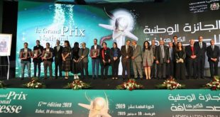 Rabat : Les lauréats de la 17ème édition du Grand prix national de la presse dévoilés